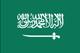 Saoedi Arabië Flag